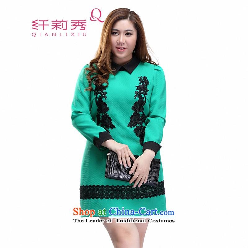 The former Yugoslavia Li Sau 2015 spring/summer load new larger female H type temperament lapel retro lace OL dresses Q7105 long-sleeved greenXL