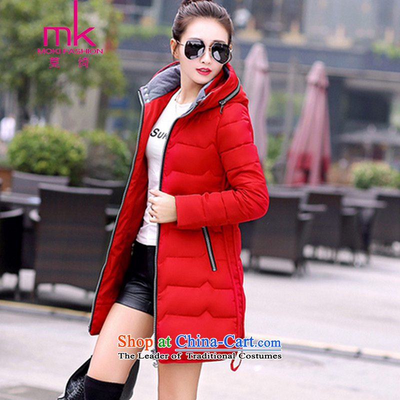 Mr Cross-2015 autumn and winter new larger increase in female thick duvet long cotton coat female red color XXXL 1628 code _recommended weight 115-130 catties_
