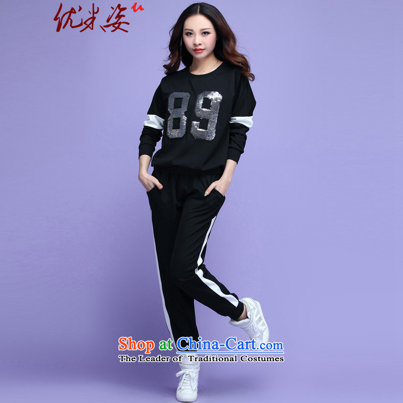 Gigi Lai to optimize M XL women during the spring and autumn of leisure new package of video thin two loose piece homewear sport trousers with thick xlarge can C.O.D. black聽4XL