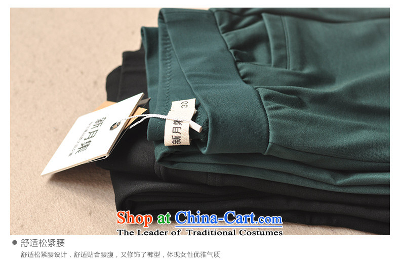 The spring and summer of 2015 set crescent new casual pants female thick elastic waist stretch of the Sau San mm ladies pants, through extra-forming the dark green trousers 30 pictures of the girl, prices, brand platters! The elections are supplied in the national character of distribution, so action, buy now enjoy more preferential! As soon as possible.