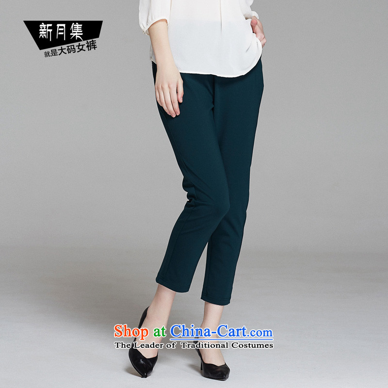 The spring and summer of 2015 set crescent new casual pants female thick elastic waist stretch of the Sau San mm ladies pants, through extra-coated female trousers dark green?30