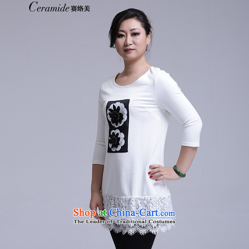Contact us for Celeron Women?2015 Spring New Products thick mm xl to leisure lace knitted dresses 651101020 White?M