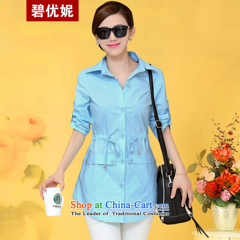 Optimize Connie 2015 Autumn Pik new product codes of 9 shirt female sleeved shirt mother in long shirts BW09501 BLUE燣 recommendations 110-120 catty