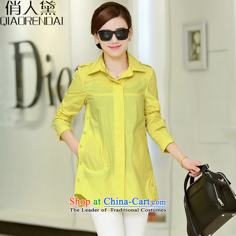 For the?Korean People Doi 2015 spring loose in the large long knitting stitching Casual Shirt Yellow?XL