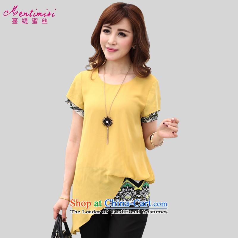 Overgrown Tomb economy honey population by 2015 Summer new to xl Women Korean thick MM Foutune of video thin two fake chiffon shirt?1303?Large Yellow XL around 922.747 125