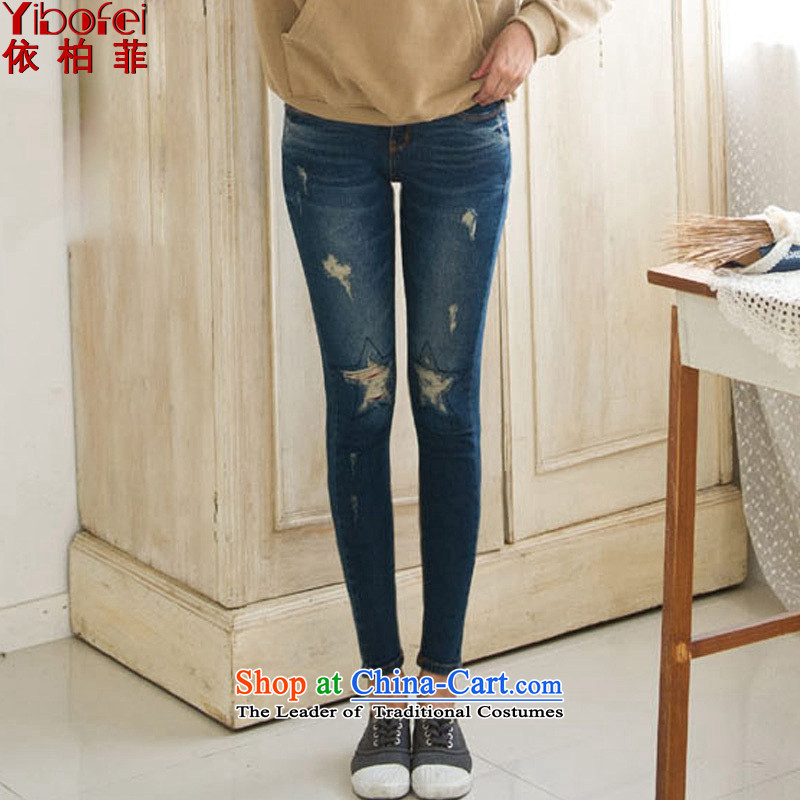 In accordance with the perfect爏pring and summer 2015 new Korean version of large numbers of the hole in the thick mm Sau San Castor trousers jeans female Y2025 Blue�