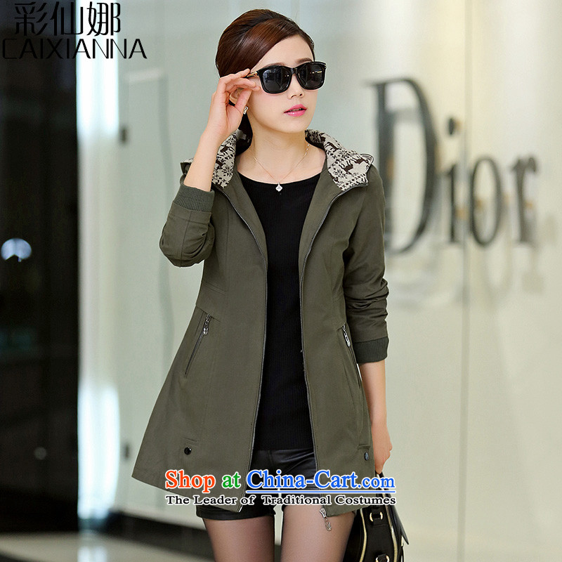 The sin to multimedia xl female windbreaker female spring and autumn 2015 Autumn new products in Korean female long thick mm coat female army green燲XXL_ recommendations 145-160 catties_