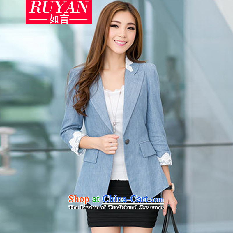 To increase the number of women in the autumn of?2015, with mm thick autumn and winter new Korean fashion lace stitching leisure emulation cowboy small jacket small business suit female suits for the light blue?XXL