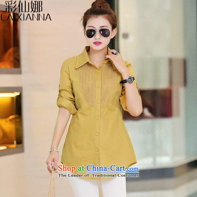 The Korean version of sin also larger blouses 2015 new liberal video thin shirt casual shirt, female yellow L