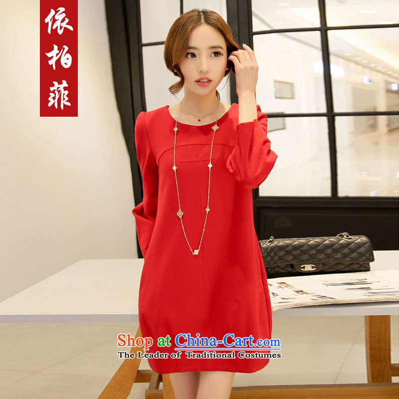 In accordance with the perfect spring 2015 new fat mm larger female Korean round-neck collar stereo stitching large red relaxd dress  according to Park Y2039 XXL, red (yibofei) , , , shopping on the Internet