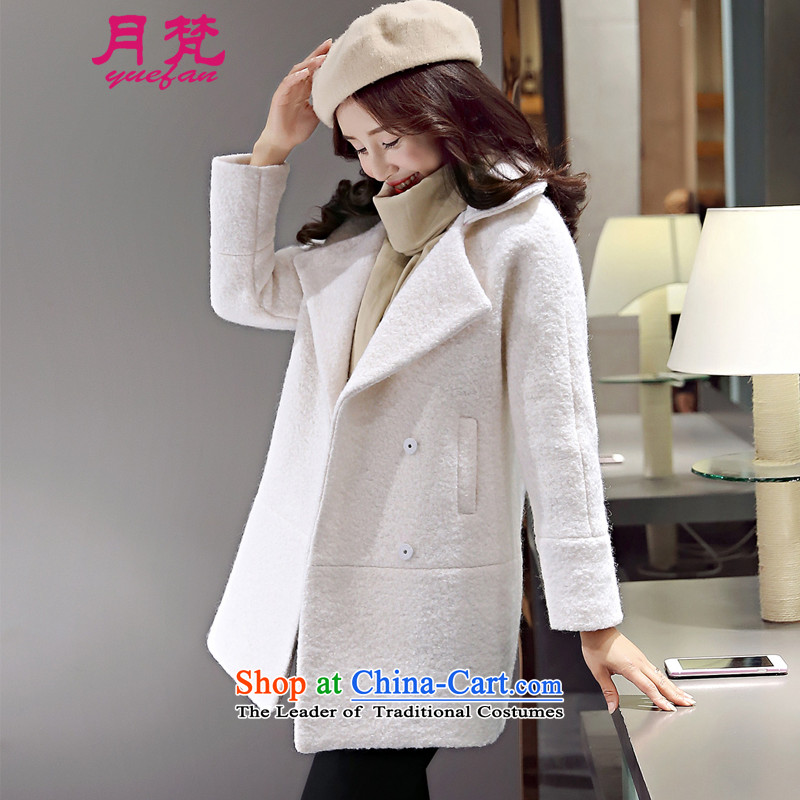 On Gross? female jacket Van Gogh 2015 autumn and winter new Korean citizenry in thick long Sau San gross coats female1566meters? WhiteM_105-120 catties_