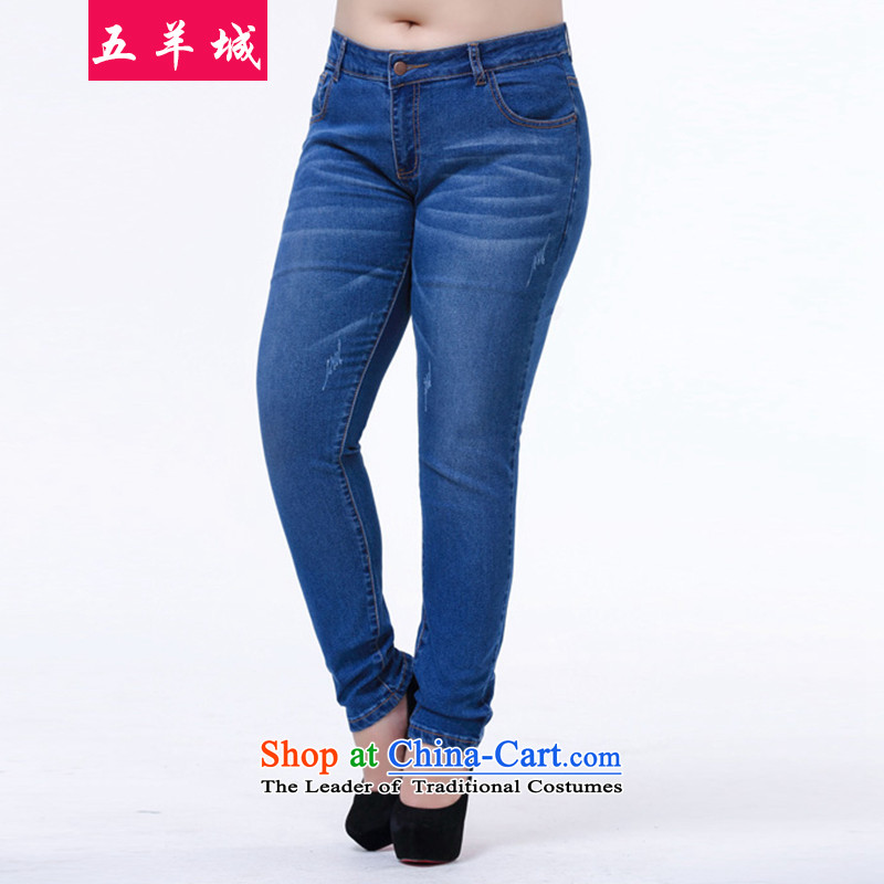 Five Rams City larger female pants thick, Hin thin, Choo casual jeans thick mm castor trousers pencil trousers Sau San 508 Blue XL around 922.747 recommendations 120