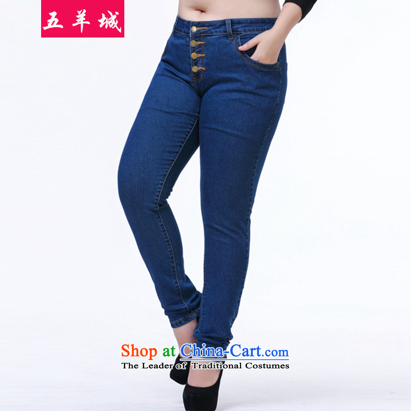 Five Rams City larger trousers children fall thick mm thick people pants female graphics thin, jeans pants pencil thick sister Castor Korean casual pants 503 Blue XXL recommendations about 135
