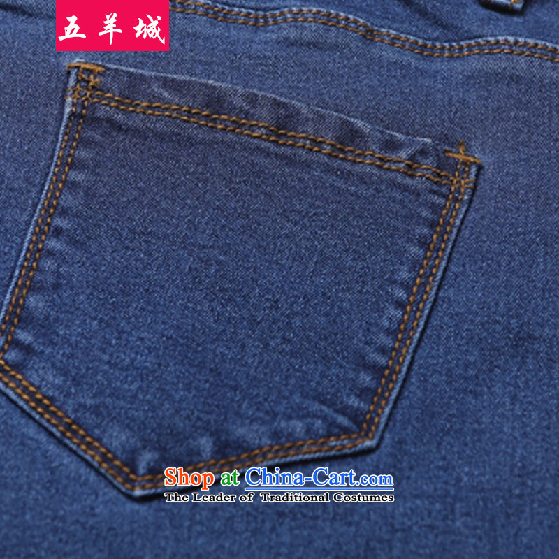 Five Rams City larger trousers children fall thick mm thick people pants female graphics thin, jeans pants pencil thick sister Castor Korean casual pants 503 Blue XXL recommendations about 135, Five Rams City shopping on the Internet has been pressed.