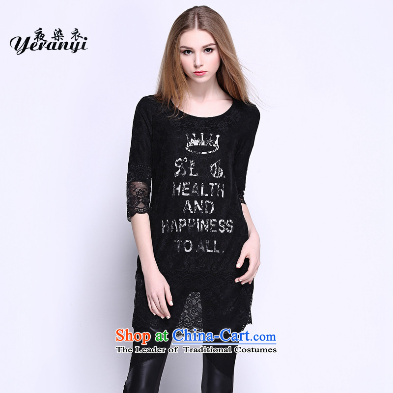 Night Dyeing YiChun New Europe and the 2015 large female lace leave in two long-sleeved T-shirt 7 female black5XL(170-185 catties)