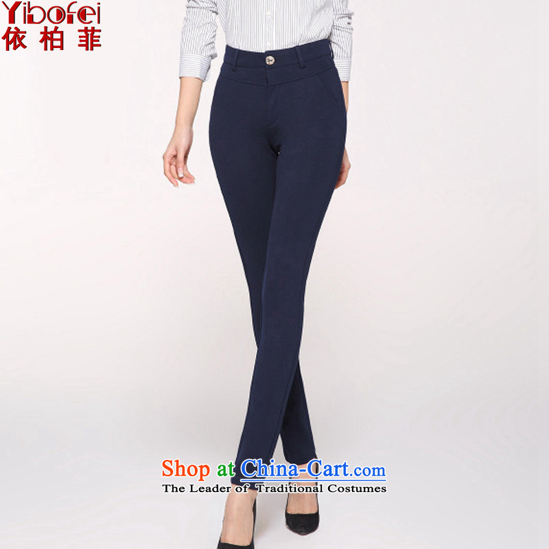 In accordance with the perfect聽fat sister to 2015 extra pant Korean Vocational overalls ladies pants Top Loin of skinny legs trousers聽Y2052 video聽blue聽3XL