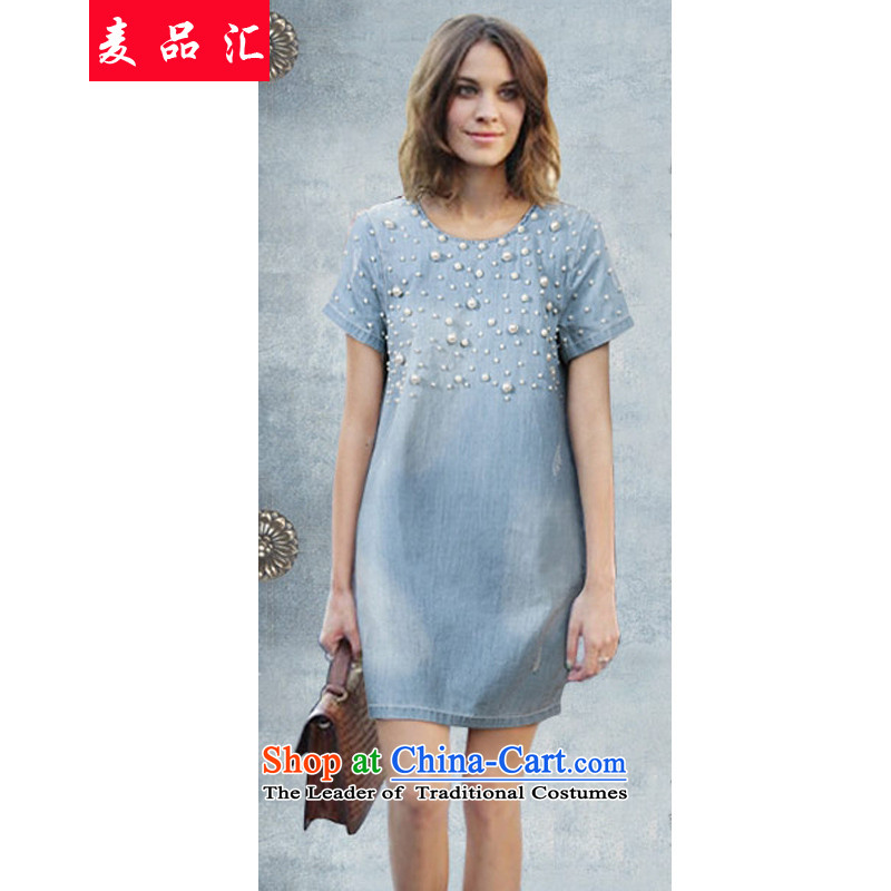 Mak, removals by sinks xl dresses in 2015 summer long new graphics thin large Sau San female pack and skirts summer denim dress code 151 Denim blue燲L recommendations 110-125 catty