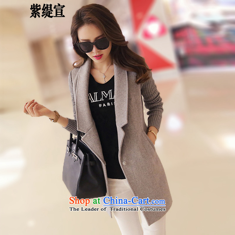 Replace the Spring and Autumn period the new Fat MM to increase women's code Korean Sau San a wool coat in the leisure long jacket C2104_ GRAY 3XL around 922.747 150 - 160131