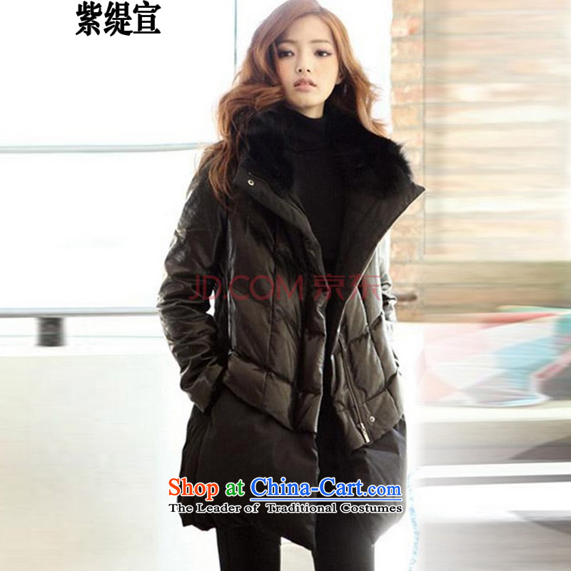 The first declared to economy xl female thick mm autumn and winter, in New Long feather ãþòâ video thin cotton robe jacket Q7127_ services black 3XL around 922.747 150 - 160131