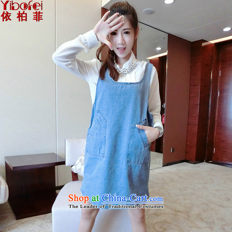 In accordance with the perfect爏pring and summer 2015 new thick mm loose larger cowboy strap skirt video thin dresses slips skirt燳2073 pregnant women爈ight blue燣