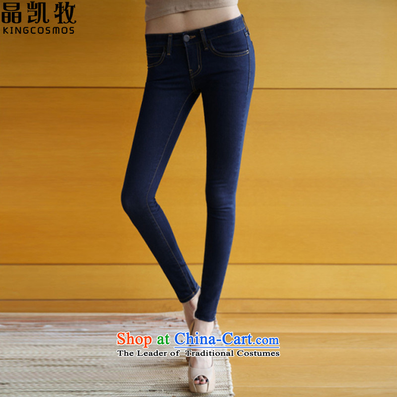 The Autumn Load Kai Jing new jeans girl who graphics skinny legs decorated CDM1526 trousers Dark Blue   28