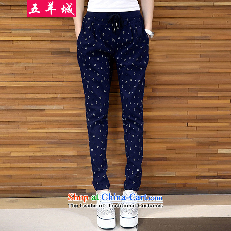 Five Rams City larger female pants fall_winter collections to increase the burden of the Korean version of code 200 pants thick girls' Graphics thin, lint-free warm in the waist casual pants 017 Navy - plus爎ecommendations 180-200 catty 5XL lint-free