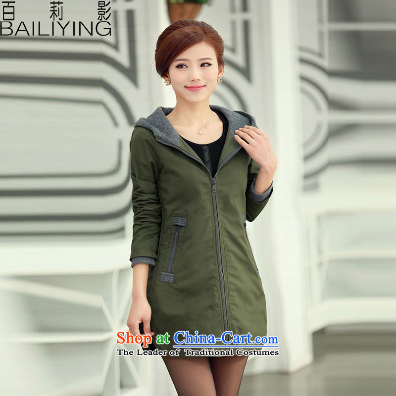 Hundreds of Li Ying Qiu load new 2015 large female to intensify the loose video thin with cap in long-jacket thick MM Army Green 2XL- usually it will burden the recommended