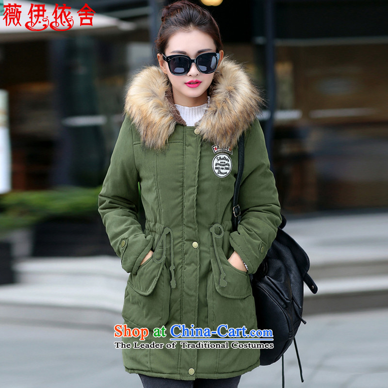 In accordance with the building of Ms Audrey EU 2015 Fall_Winter Collections of new large long-sleeved blouses and thick College wind long cotton coat gross lamb 874.9 Army green L