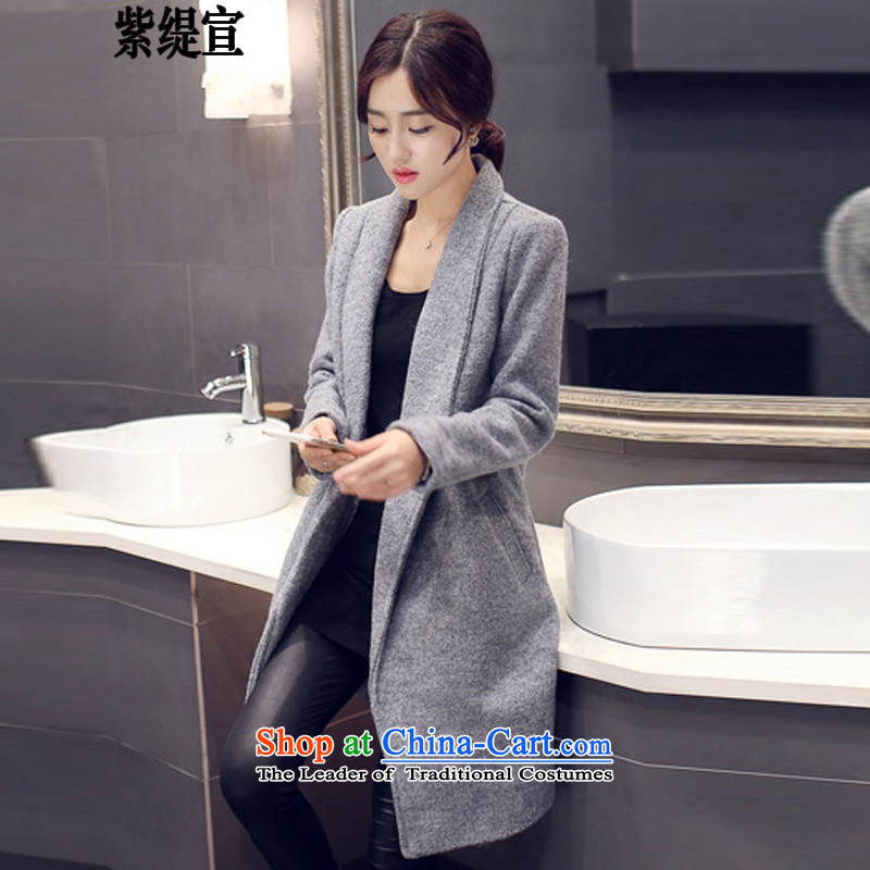 The first economy larger women's declared in the long hairs? a coat cashmere to intensify the jacket thick C2112_ MM Gray?4XL?165- around 922.747 175