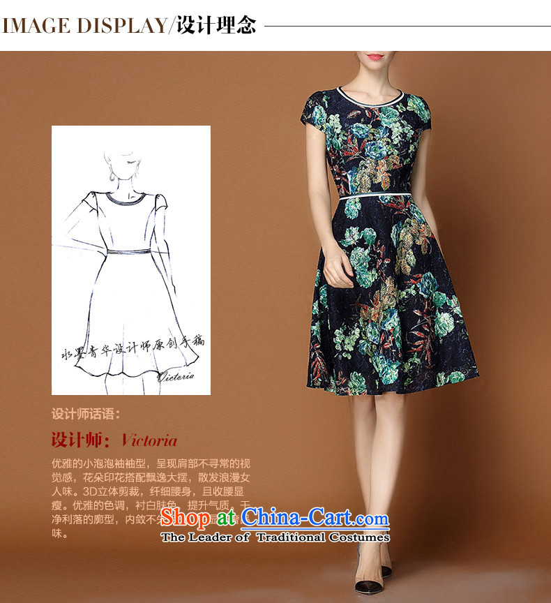 Of the new large meiby female Sleek and versatile Sleek and versatile large spring new women's stylish stamp short-sleeved large female dress suit XL pictures, 1817 prices, brand platters! The elections are supplied in the national character of distribution, so action, buy now enjoy more preferential! As soon as possible.
