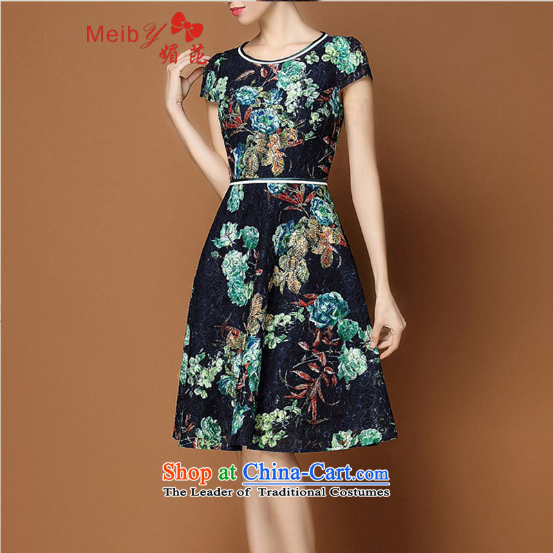Of the new large meiby female Sleek and versatile Sleek and versatile large spring new women's stylish stamp short-sleeved large female dress suit XL, of 1817 (meiby) , , , shopping on the Internet