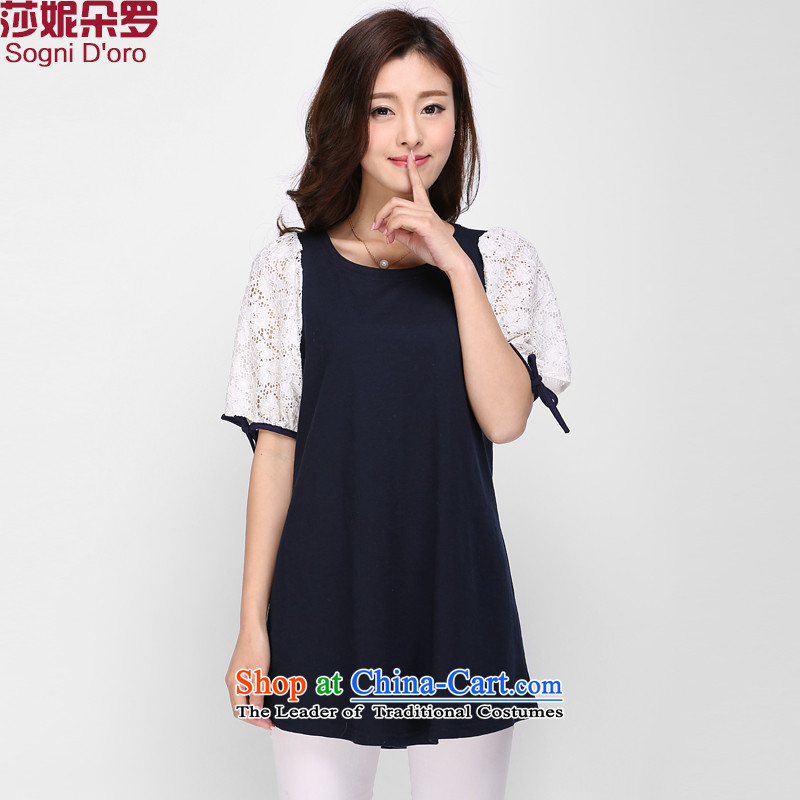 Luo Shani Flower Code women's sister Summer 2015 thick Korean people lace thick video thin tee shirt Liberal Women 1122 2XL( deep blue video thin loose)