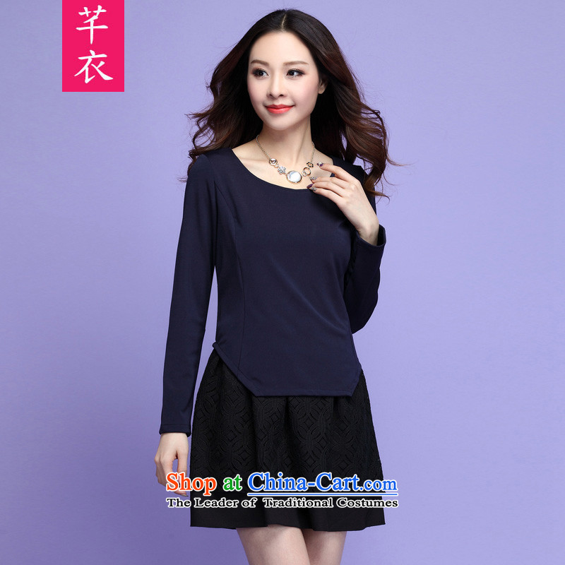 In the spring of 2015, replacing the new lace stitching loose leave Two Part Xl women's long-sleeved dresses thick mm leisure city light blue skirt cake temperament cooked to large 2XL 140-155 catty