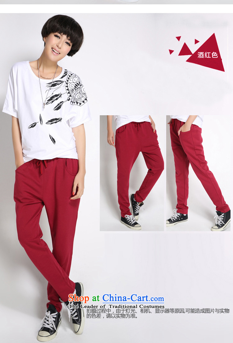 The Korean version of large numbers ZORMO ladies casual trousers thick mm to intensify the pant autumn and winter Castor Harun trousers female black XXL paras. 125-140 catty picture, prices, brand platters! The elections are supplied in the national character of distribution, so action, buy now enjoy more preferential! As soon as possible.