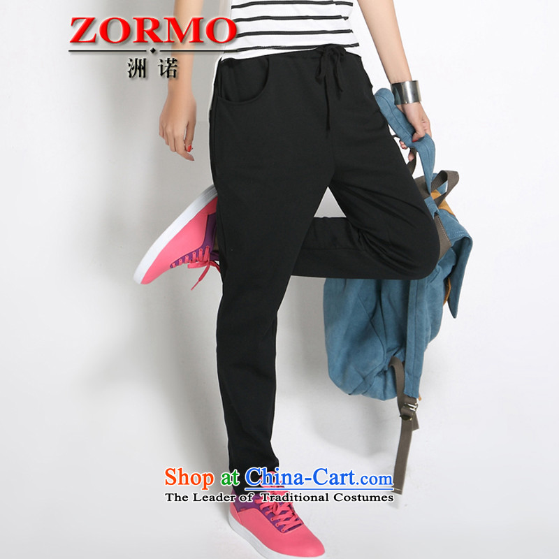The Korean version of large numbers ZORMO ladies casual trousers thick mm to intensify the pant autumn and winter Castor Harun trousers female black XXL paras. 125-140 catty