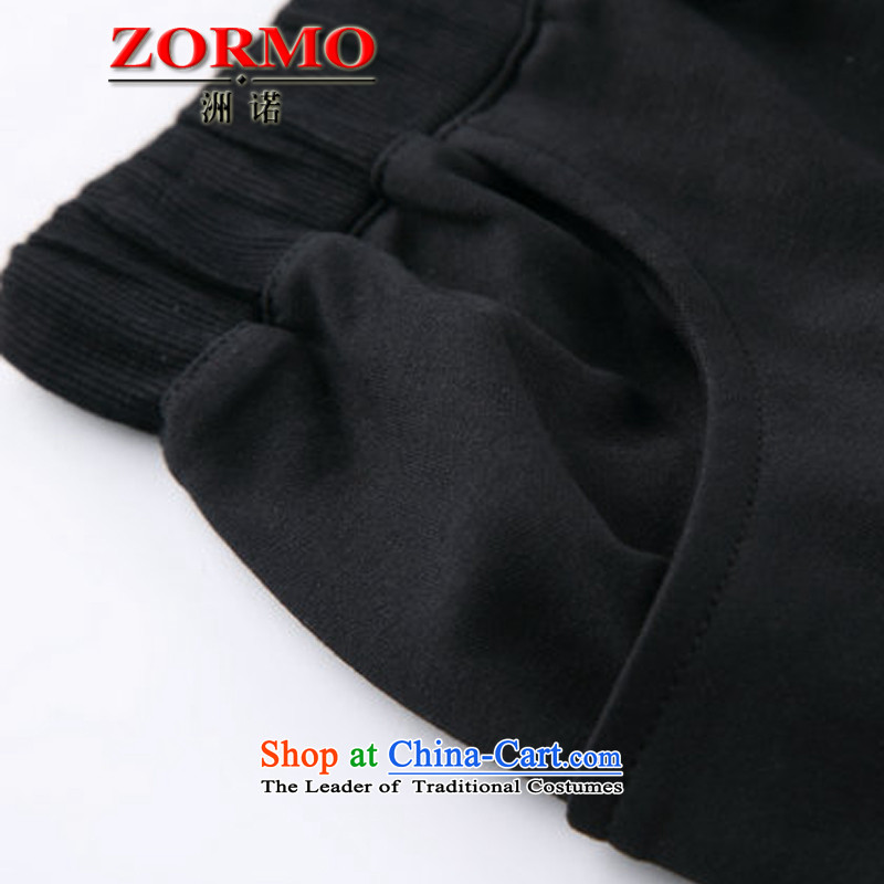 The Korean version of large numbers ZORMO ladies casual trousers thick mm to intensify the pant autumn and winter Castor Harun trousers female black XXL catty ,ZORMO,,, paras. 125-140 shopping on the Internet