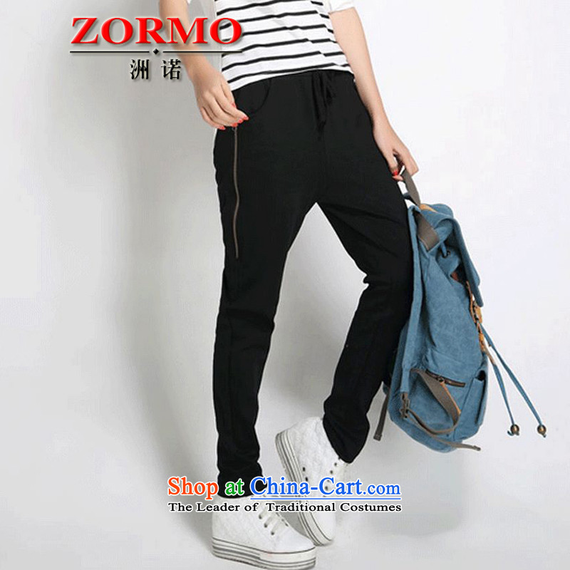 Install the latest Autumn 2015 ZORMO Korean version of large numbers of pant thick mm to intensify the pant female BlackXL
