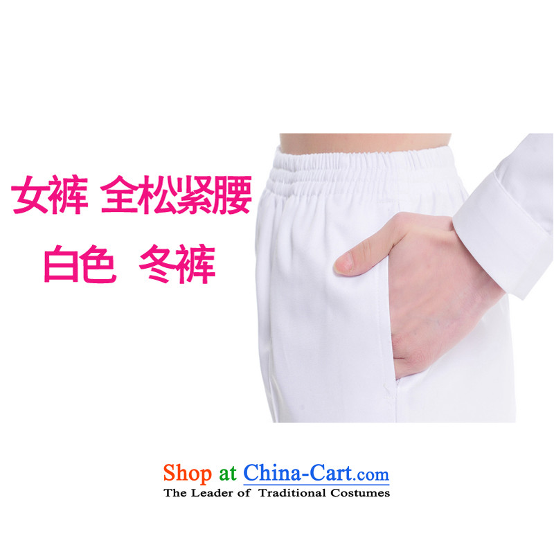 Hazel White trousers nurse plumbing pink blue green full elastic nurse uniform pants white gowns doctors trousers internship toiletries ladies pants throughout the elastic waist white winter clothing聽M