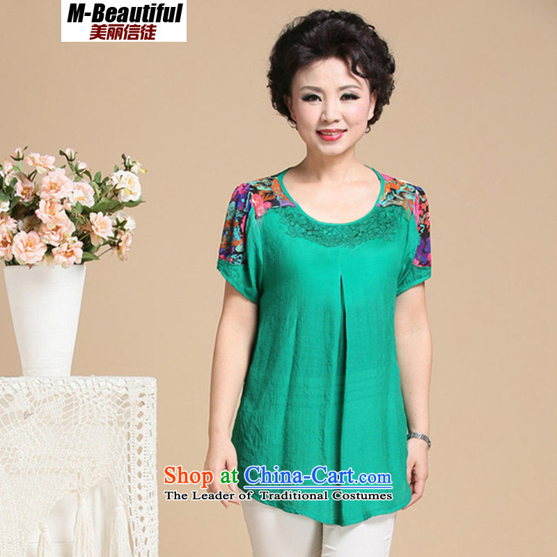 The beautiful summer believers 2015 new cotton linen xl women in older women's short-sleeved T-shirt with elegance to the mother chiffon shirt?XXXXL green