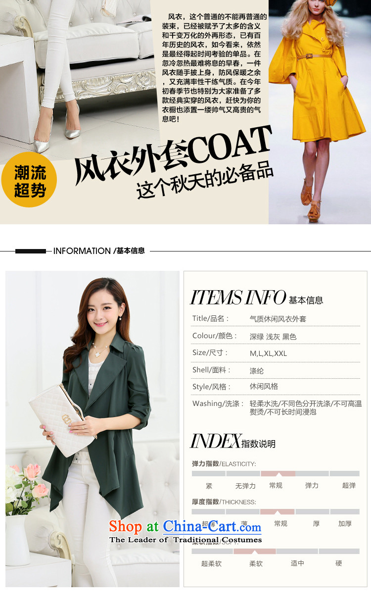Of the new large meiby female Sleek and versatile Sleek and versatile large new thin coat of Korean leisure jacket light jacket Sau San 9150 Black pictures, prices, brand platters! The elections are supplied in the national character of distribution, so action, buy now enjoy more preferential! As soon as possible.