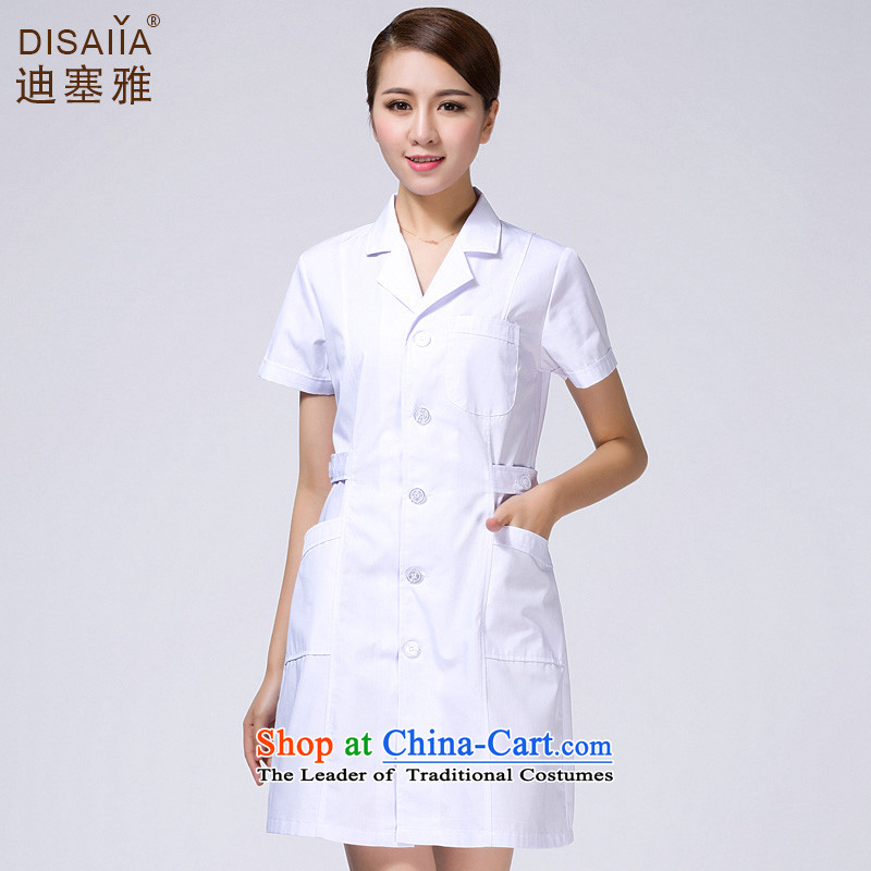 Ducept Nga summer short-sleeved doctor service white gowns male nurses service pharmacies dental uniforms lab coat white with waistband girl聽S