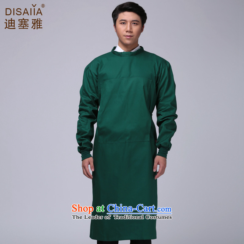 Ducept Nga Antimicrobial Cotton High Temperature Operation Turquoise Pure Cotton Isolation Services Services Or Uniform Terms surgery Yi - Single long-sleeved燤