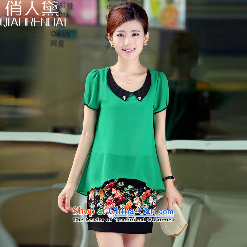 For the people by 2015 Summer Doi new kit and leave two asymmetric stitching stamp chiffon video thin dresses green M