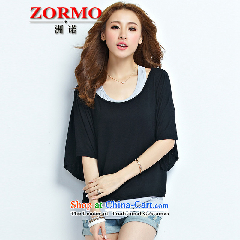 The Korean version of the female ZORMO modal larger t-shirt women to increase mm thick vest T-shirt 2 piece leisure wears Gray 4XL