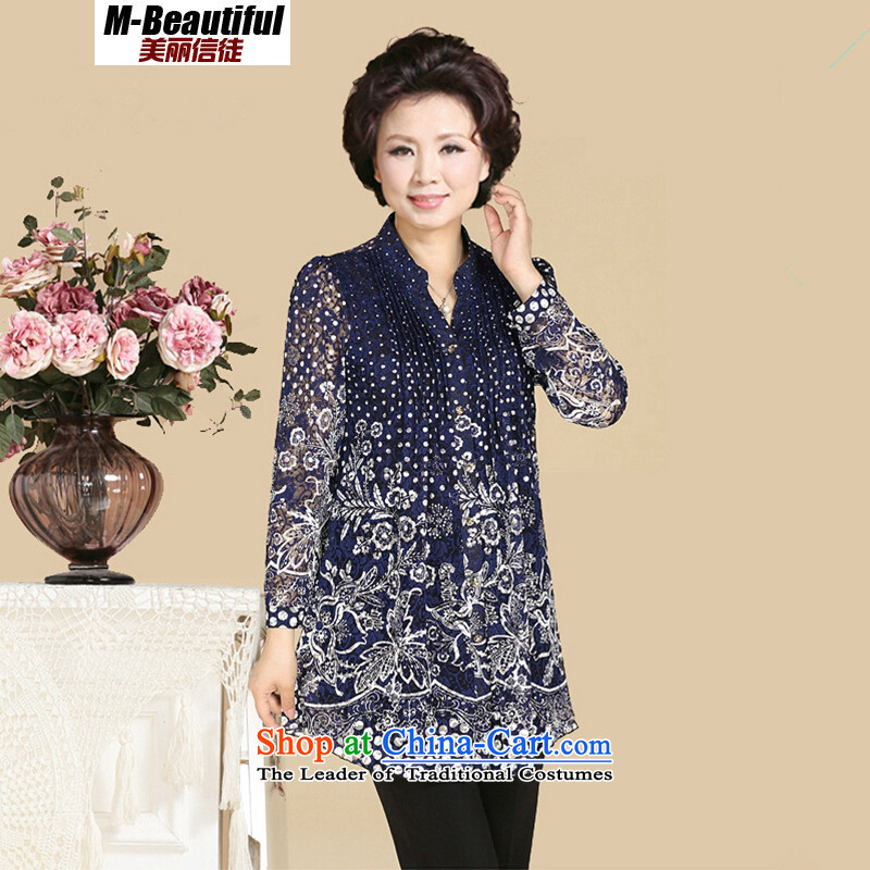 The beautiful summer believers 2015 new larger women in short-sleeved shirt with older stamp xl women served with elegant shirts mother compassionate long-sleeved shirt with lace porcelain XXL