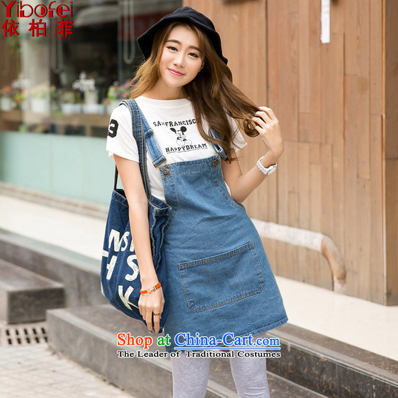 In accordance with the perfect?summer 2015 new Korean thick MM loose video thin large cowboy strap skirt strap dresses female?Y2140?light blue?L