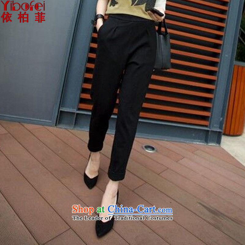 In accordance with the perfect?summer 2015 new thick MM larger video thin 9 suit pants Harun leisure loose trousers female?Y2143 CASTOR??5XL black