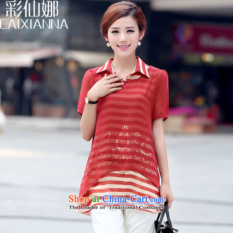 Also The chiffon shirt cents 2015 Summer female new two kits vest chiffon shirt female shirt rusty red?M