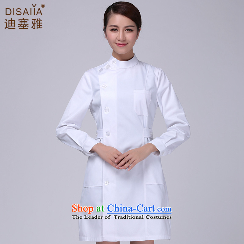 Ducept Ya Long-sleeved nurse uniform winter clothing collar thick, Sau San female round-neck collar white gowns interns serving white - the import of medical women聽S