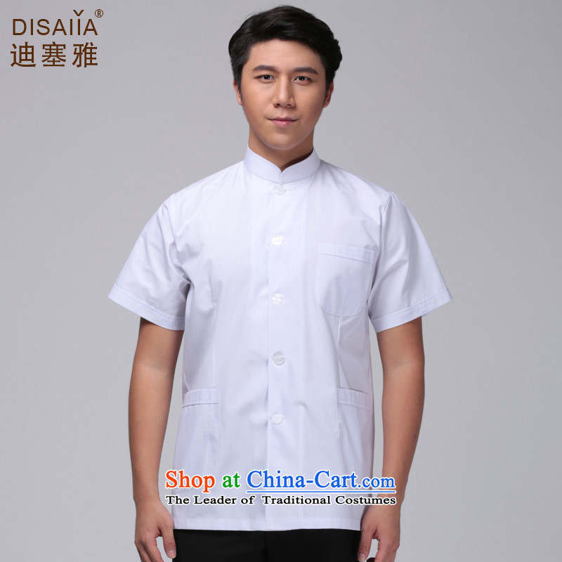 Ducept Nga spring and summer, short-sleeved clothing male nurses service doctors interns working dress pharmacies workwear collar short_ - White - Men�'s